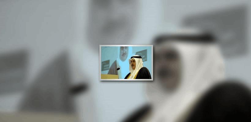 bagis-bahreyn-duzenlenen-2